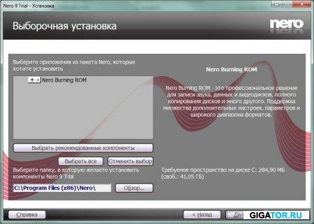 Скачать ahead nero v9 x x keygen v5 5 1 by betamaster бесплатно с ifolder,